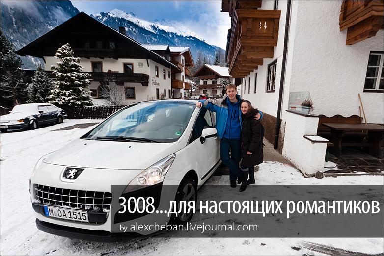 Автомобиль для настоящих романтиков...