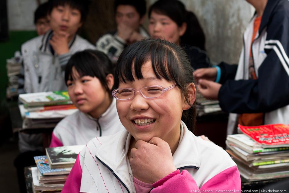 Китайский клаcc. (Фотографии. Китай.)