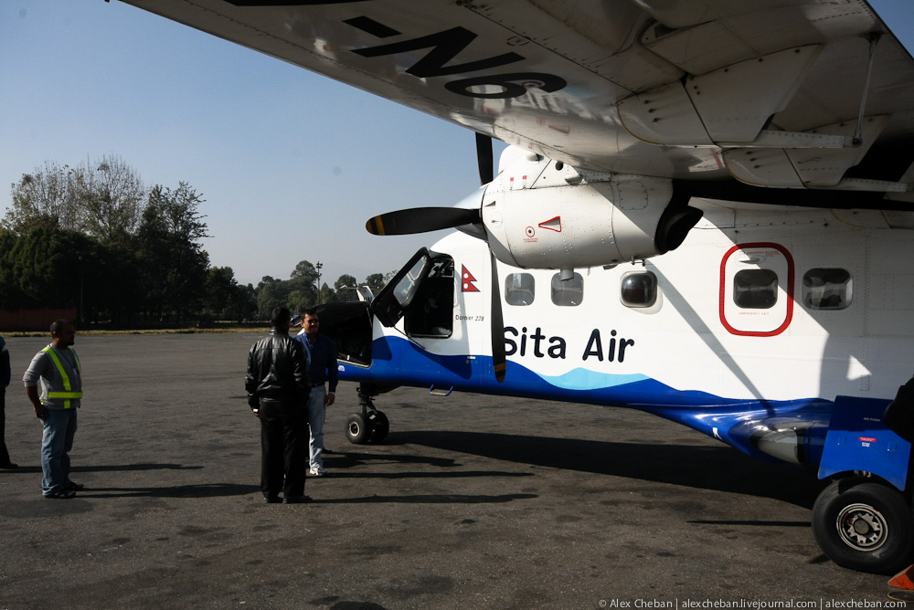 Как работает местная авиация в Непале